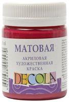 """Краска акриловая """"Decola. Matt"""" (бордовая; 50 мл)"""