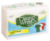 """Хозяйственное мыло """"Clean and White. Универсальное"""" (125 г)"""