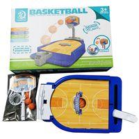 Баскетбол (арт. 5777-22)