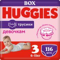 """Подгузники-трусики """"Huggies. Disney Box. Girl 3"""" (7-11 кг; 116 шт. (58х2))"""