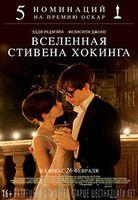 ��������� ������� ������� (Blu-Ray)
