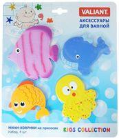 """Набор игрушек для купания """"Подводный мир"""" (4 шт.)"""