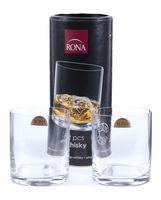 Стакан для виски стеклянный (2 шт.; 390 мл)