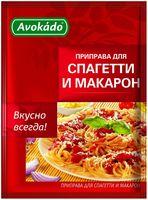 "Приправа для спагетти и макарон ""Avokado"" (25 г)"