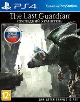 The Last Guardian. Последний хранитель. Специальное издание (PS4)