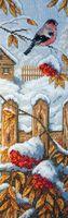 """Вышивка крестом """"Снегирь"""" (100х300 мм)"""