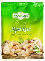 """Арахис жареный """"Econuts"""" (150 г; соленый)"""