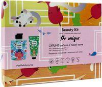 """Подарочный набор """"Beauty Kit. Be unique"""" (мицеллярная вода, увлажняющий крем)"""