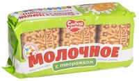 """Печенье сахарное """"Молочное с творожком"""" (270 г)"""