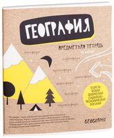 """Тетрадь полуобщая в клетку """"Craft Book. География"""" (48 листов)"""