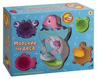 """Набор игрушек для купания на присоске """"Морские чудеса"""""""