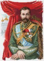 """Канва с нанесенным рисунком """"Император Николай II"""""""