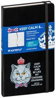 """Еженедельник датированный """"Keep Calm. British Cat"""" (А5; черный; 2017)"""