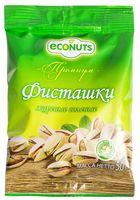 """Фисташки жареные """"Econuts"""" (50 г)"""