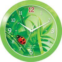 Часы настенные (29 см; арт. 11121142)