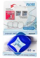 """Зубная нить """"Dentorol №1. Плоская"""" (65 м)"""
