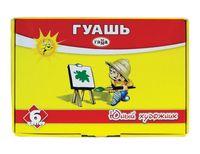 """Гуашь """"Юный художник"""" (6 цветов)"""