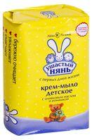 """Крем-мыло детское """"Ушастый нянь. С оливковым маслом и ромашкой"""" (90 г)"""