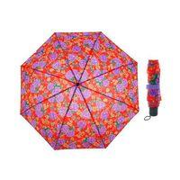 Зонт складной механический (96 см; арт. 10377313)