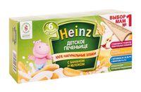 """Детское растворимое печенье """"Heinz Baby. С бананом и яблоком"""" (160 г)"""