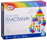 """Пластилин со стеком """"Классический"""" (8 цветов)"""