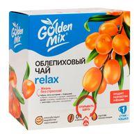"""Чай облепиховый """"Golden Mix. Relax"""" (21 стик)"""