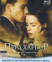 ���� ������ (Blu-Ray)