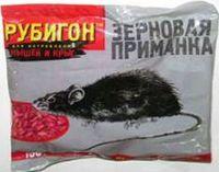 """Приманка для крыс и мышей """"Рубигон"""" зерновая (100 г)"""