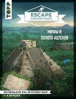 Escape Adventure. Мифы и золото ацтеков