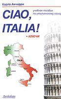 Ciao, Italia!