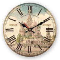 Часы настенные (28,5 см; арт. 90901007)