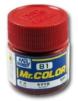 Краска Mr. Color (russet, C81)