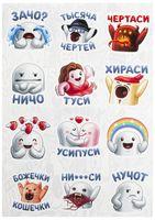 """Набор глянцевых наклеек """"ВК"""" №42.2"""