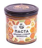 """Паста арахисовая """"Royal Nut. С шоколадом и стевией"""" (300 г)"""