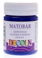 """Краска акриловая """"Decola. Matt"""" (темно-синяя; 50 мл)"""