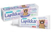 """Зубная паста детская """"Молочный пудинг. С кальцием"""" (45 г)"""
