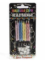 """Набор свечей для торта """"С днем рождения"""" (8 шт.; арт. 24533724)"""