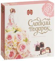 """Набор конфет """"Сладкий подарок. Розовый"""" (260 г)"""