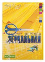 """Бумага цветная """"Набор №12"""" (А4; 7 листов; 7 цветов)"""