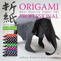 """Набор бумаги для оригами """"Точки и полосы"""" (20х20 см; 7 листов)"""