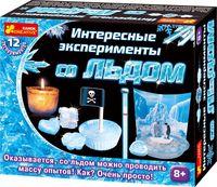 """Набор для опытов """"Интересные эксперименты со льдом"""""""