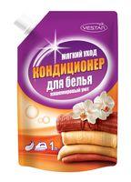 """Кондиционер для белья """"Кашемировый уют"""" (1 л)"""