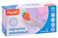 Перчатки хозяйственные виниловые (L; 50 пар)