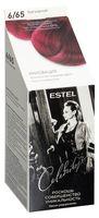"""Краска-уход для волос """"Estel Celebrity"""" (тон: 6.65, бургундский)"""
