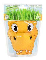 """Набор для выращивания растений """"Динозаврик  Рекси"""""""