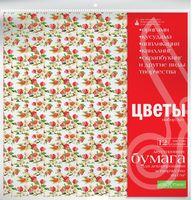"""Набор бумаги для декора и творчества """"Цветы"""" (29х29 см; 12 листов)"""