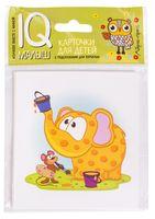 Слонёнок и Мышонок. Рассказываем по картинкам. Набор карточек для детей