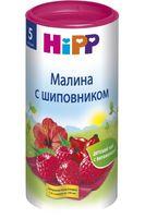 """Чай детский """"Малина с шиповником"""" (200 г)"""