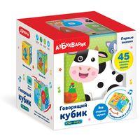 """Развивающая игрушка """"Говорящий кубик. Первые знания"""""""