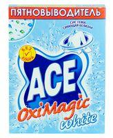 """Пятновыводитель """"ACE. OxiMagic white"""" (500 г.)"""